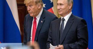 Putin ja Trump Hesassa