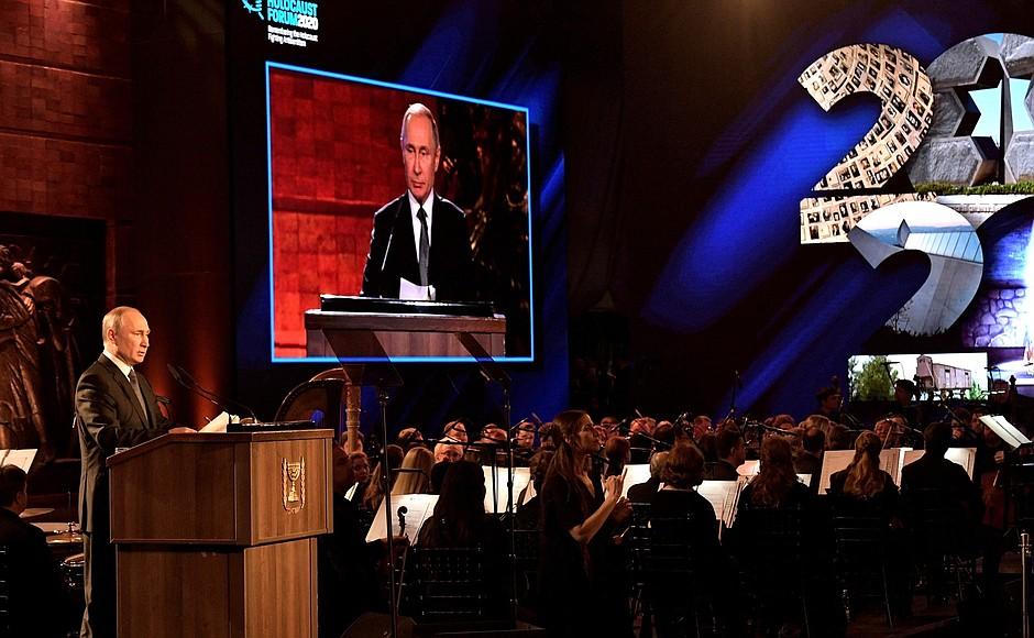 Vladimir Putin pitämässä puhetta tammikuussa 2020 Jerusalemissa.