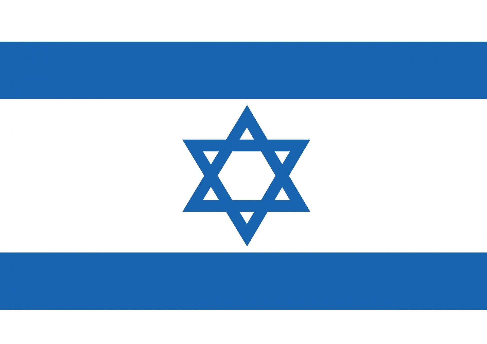 Israelin lippu 2