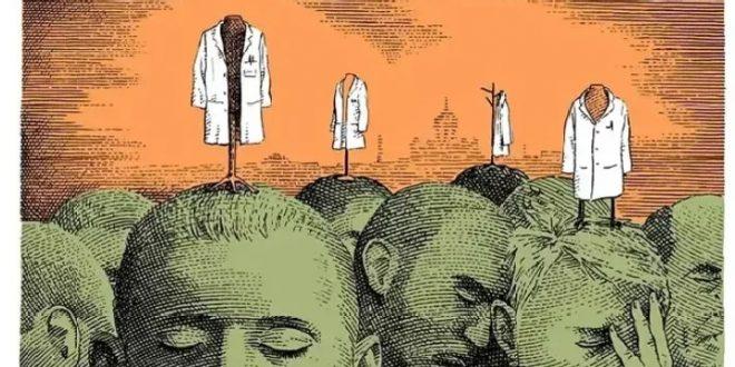 tehoton psykiatria